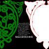 Twin Green Dragons & backer