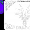 Dragon Plaque 2
