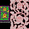 Floral plaque 2