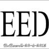 Weeds Garden sign